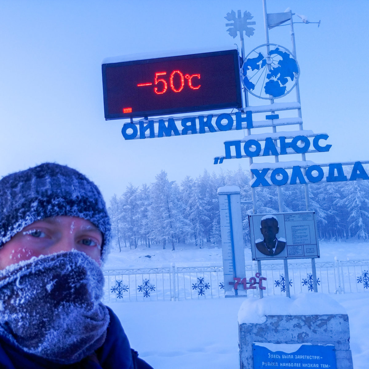 Oymyakon – Hitchhiking to the coldest place on Earth